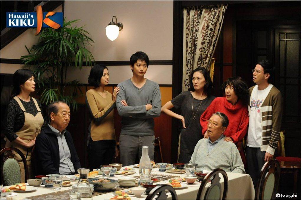 "Photo from KIKU TV Program, ""Family Fortune War."""