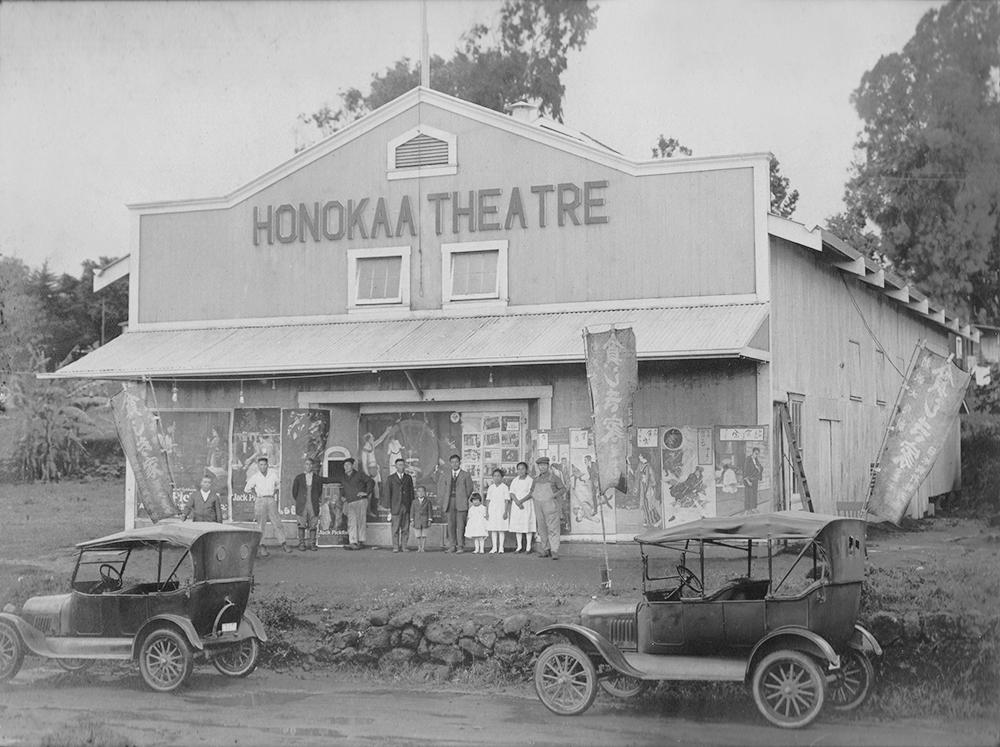 "The Harunaga Family on front of the Honokaa Theater. (Photo from ""Honokaa Town)"