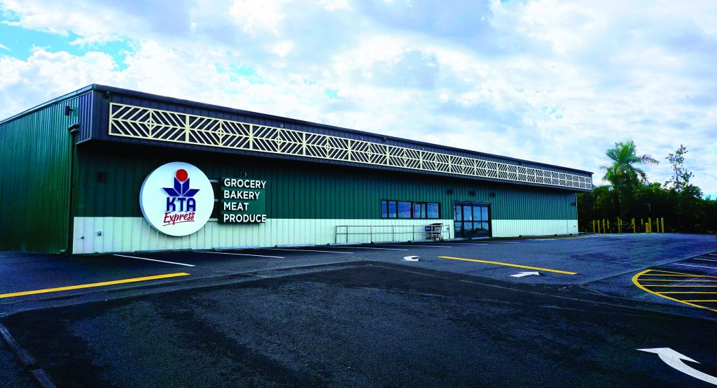 The building that once housed Kamigaki Store has found new life as the spiffy new, energy-efficient KTA Express with several new high tech offerings.