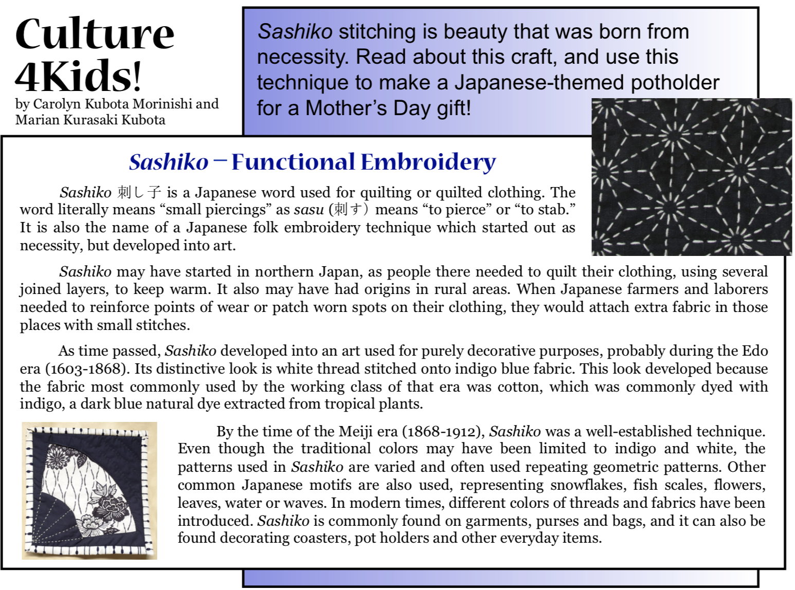 "Culture4Kids! Sashiko ""Functional Embroidery"""