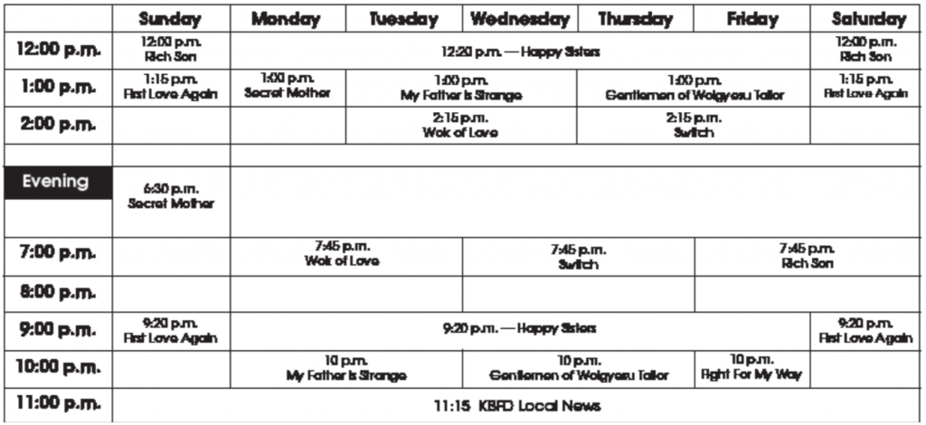 TV Program Guide for May 18, 2018 Issue