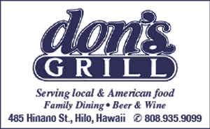 Ad for Don's Grill