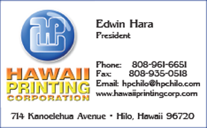 Ad for Hawaii Printing Corporation