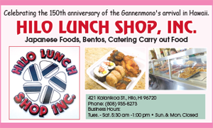 Ad for Hilo Lunch Shop, Inc.