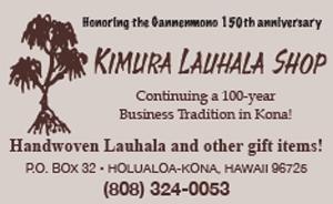 Ad for Kimura Lauhala Shop