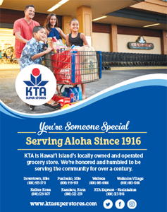 Ad for KTA Super Store, 'Serving Aloha since 1916'