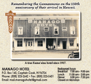 Ad for Manago Hotel