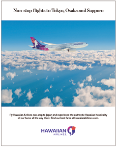 Ad for Hawaiian Airlines, featuring nonstop flights to Tokyo, Osaka, and Sapporo
