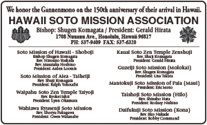 Ad for Hawaii Soto Mission Association, featuring the 150th Anniversary of the Gannenmono's Arrival in Hawaii