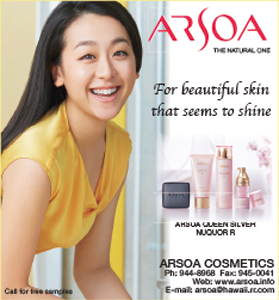 Ad for Arsoa, featuring the 150th Anniversary of the Gannenmono's Arrival in Hawaii