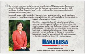 Ad for Colleen Hanabusa, featuring the 150th Anniversary of the Gannenmono's Arrival in Hawaii