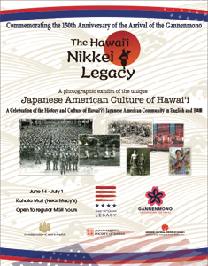 Ad for the Hawaii Nikkei Legacy, featuring the 150th Anniversary of the Gannenmono's Arrival in Hawaii