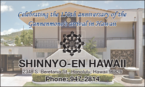 Ad for Shinnyo-En Hawaii, featuring the 150th Anniversary of the Gannenmono's Arrival in Hawaii