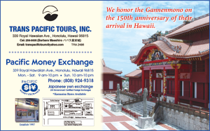 Ad for Trans Pacific Tours, Inc., featuring the 150th Anniversary of the Gannenmono's Arrival in Hawaii