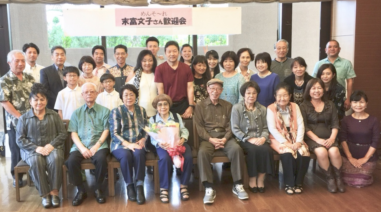 Janice Suetomi (seated, fourth from left, holding floral bouquet) was the guest of honor at a family reunion in Okinawa.