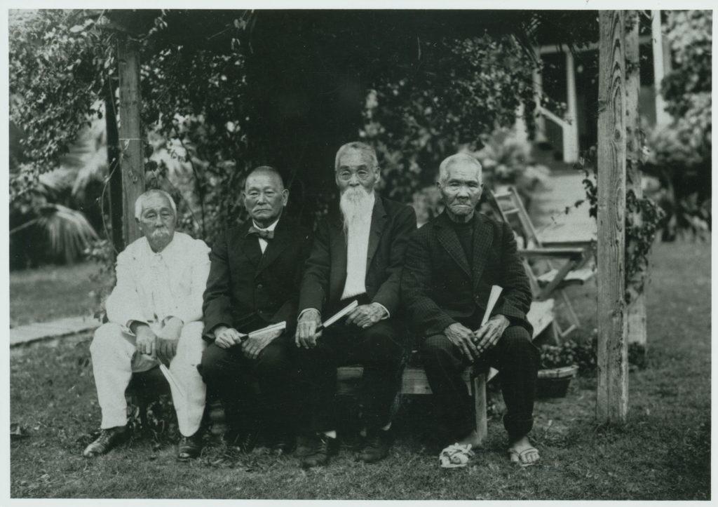 A 1922 photo of four Gannenmono who decided to make Hawai'i their home. From left: Katsusaburö Yoshida, Yonekichi Sakuma, Sentarö Ishii and Hanzo Tanagawa. (Courtesy Bishop Museum Archives)