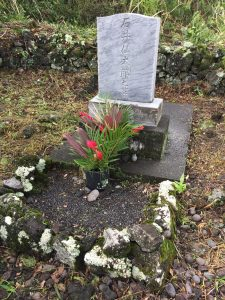 Sentaro Ishii, the samurai who became a Gannenmono, is buried in a simple grave in the East Maui community of Kïpahulu.