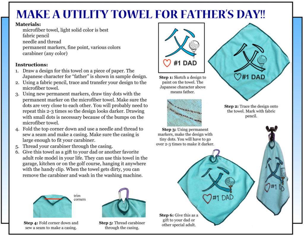 Culture4Kids! Make a utility towel for Father's Day!