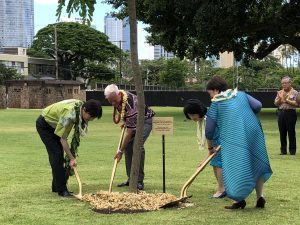 Prince Akishino and Princess Kiko plant a rainbow shower tree at Thomas Square following a luncheon at the Honolulu Museum of Art hosted by Mayor Kirk Caldwell and his wife Donna Tanoue. The tree planting commemorated the 150th anniversary of the Gannenmono's arrival in Hawaii in 1868.