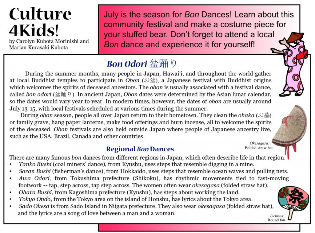 Culture 4 kids - Bon Odori, Regional Bon Dances