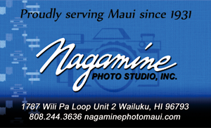 Ad for Nagamine Photo Studio