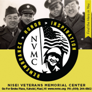 Ad for Nisei Veterans Memorial Center