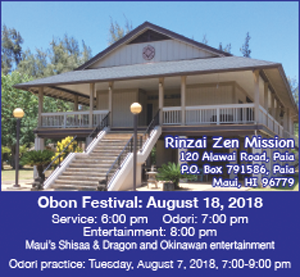 Ad for Obon Festival on behalf of the Rinzai Zen Mission