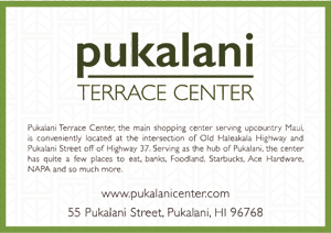 Ad for Pukalani Terrace Center, Maui