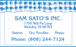 Ad for Sam Sato's Inc., Maui