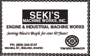 Ad for Seki's Machine Works, Maui