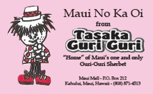 Ad for Tasaka Guri Guri, Maui