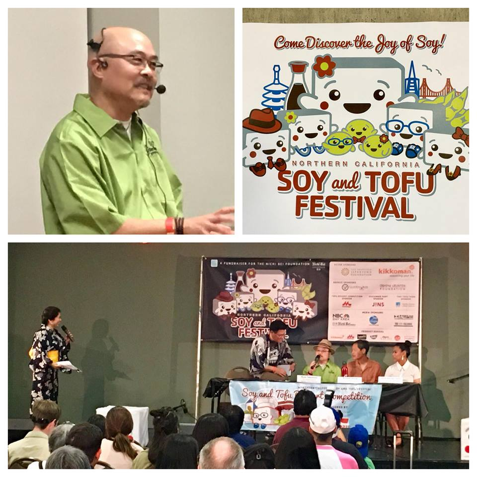 Scenes from the Eighth Annual Northern California Soy and Tofu Festival, at which Ryan Tatsumoto was a panelist and judge. (Photos courtesy Ryan Tatsumoto)