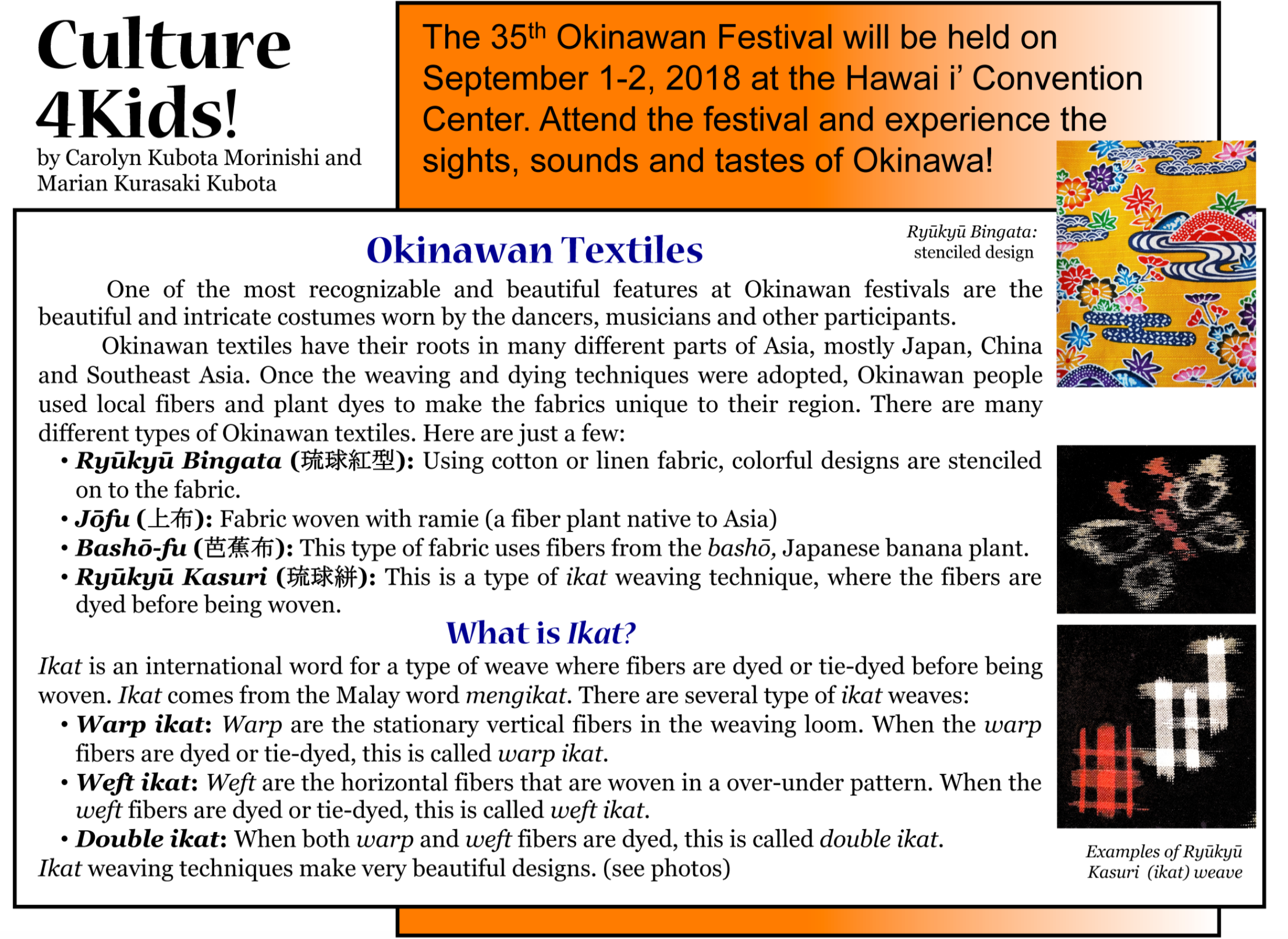 Culture4Kids! 35th Okinawan Festival 'Okinawan Textiles'
