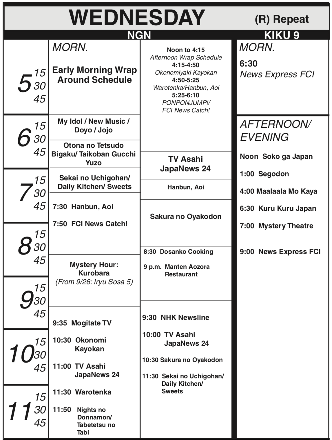 TV Program Schedule Aug. 17, 2018 Issue - Wednesday