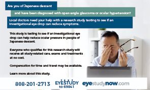 Ad for EyeStudy