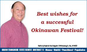 Ad for Brian Taniguchi for 36th Okinawan Festival