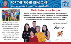 Ad for David Ige, thanking everyone for their support