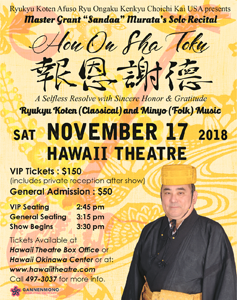 Ad for Grant Murata, Concert at the Hawaii Theatre on November 17, 2018