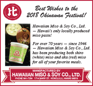 Ad for Hawaiian Miso for 36th Okinawan Festival