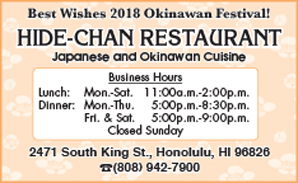 Ad for Hide-Chan Restaurant for 36th Okinawan Festival