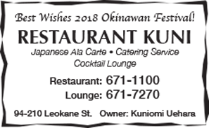 Ad for Restaurant Kuni for 36th Okinawan Festival