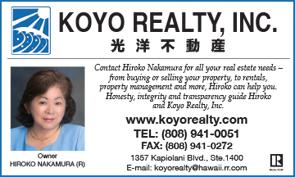 Ad for Kyoto Realty, Hirono Nakamura