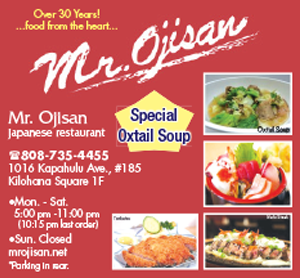 Ad for Mr. Ojisan and their special oxtail soup!