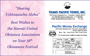Ad for Trans Pacific Tours, Inc. for 36th Okinawan Festival
