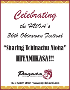 Ad for Pagoda Restaurant and Hotel sending best wishes for 36th Okinawan Festival