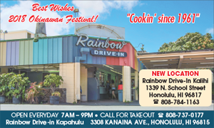 Ad for Rainbow Drive Inn, sending best wishes for 36th Okinawan Festival