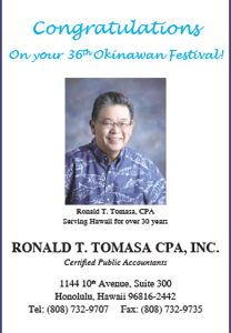 Ad for Ronald T. Tomasa (CPA), sending best wishes for 36th Okinawan Festival