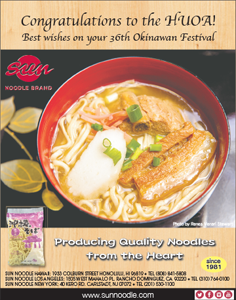 Ad for Sun Noodle, sending best wishes for 36th Okinawan Festival