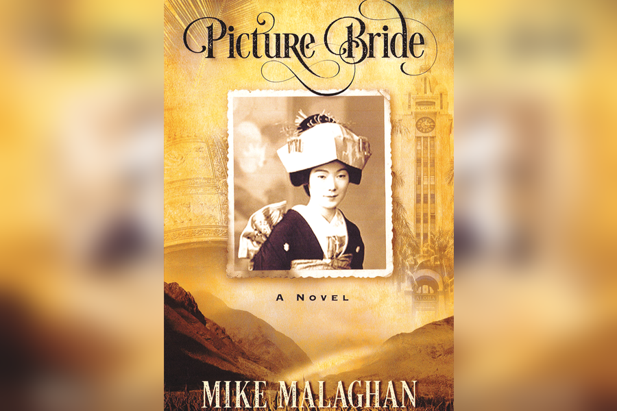 Book Cover titled 'Picture Bride' by Mike Malaghan