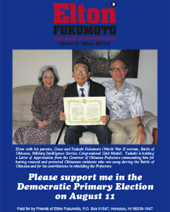 Ad for State House of Representatives Candidate, Elton Fukumoto